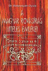 A magyar rovásírás hiteles emlékei :Dr. Sebestyén Gyula,