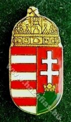 Magyar koronás címer, 14 mm