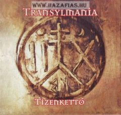 Transylmánia: Tizenkettő