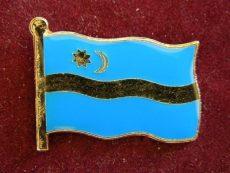 Kitűző Székely zászló