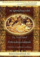 Kisenciklopédia 22. - Az ógörög kapcsolat