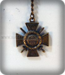 """Kulcstartó Vaskereszt """"Hazáért""""-bronz kétoldalas"""