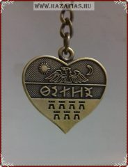 """Kulcstartó """"Erdély"""""""
