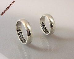 Domború örökké karikagyűrű